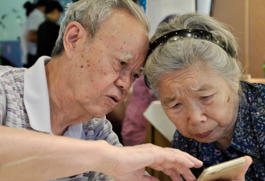 How to Cope with Aging Parents